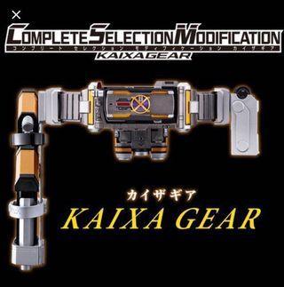 徴收 Kamen rider KAIXA GEAR Csm
