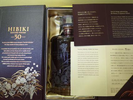Hibiki 30 special edition