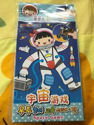 宇宙游戲 Space Game