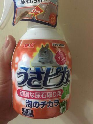 寵物 清潔劑 兔 #MTRtst