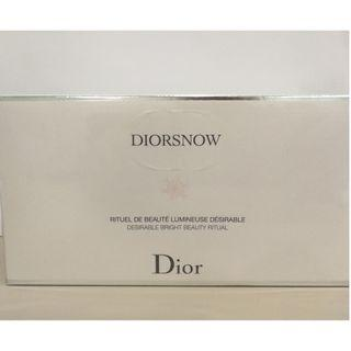 12c34a0a Dior Combine Set, Health & Beauty, Face & Skin Care on Carousell