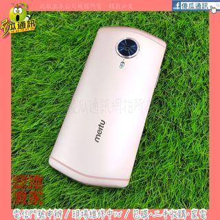 【傻瓜通訊】嚴選二手機 Meitu 美圖 T8 MP1602|5.2吋|128G|前置雙像素拍照鏡頭|玫瑰金|#6808