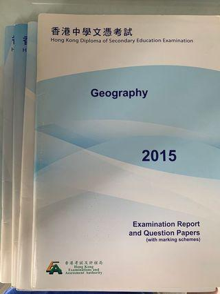 Geog DSE pastpaper (examination paper & question paper with marking scheme)