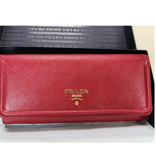 Prada long leather wallet with box