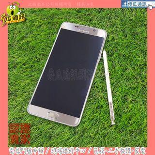 【傻瓜通訊】嚴選二手機 Samsung NOTE5 N9208|5.7吋|64GB|玻璃機身|無線充電|金色|#6628