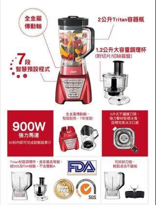 《美國🇺🇸OSTER 》DualPro智慧雙向全能調理機