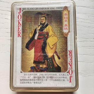 2 packs of Pokers of Ancient Chinese Kings & Queens (vintage collectible cards)
