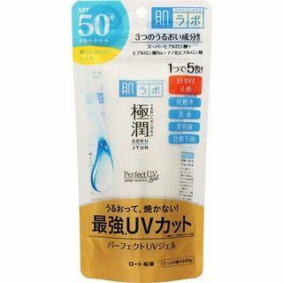 Hada Labo Perfect UV Gel Sunscreen