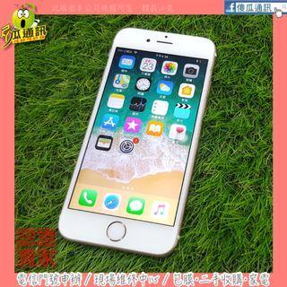 【傻瓜通訊】嚴選二手機Apple iPhone6S i6S|4.7吋|64G|指紋辨識|3D Touch|粉|#2853