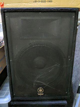 Yamaha A15 Passive Speakers