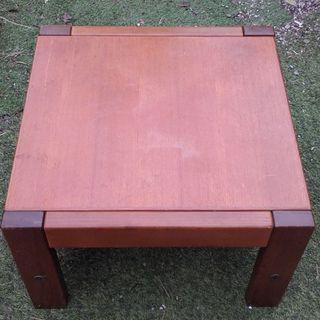 Square Coffee Table - Croydon