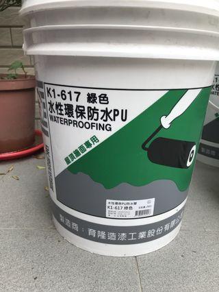 5加侖防水PU
