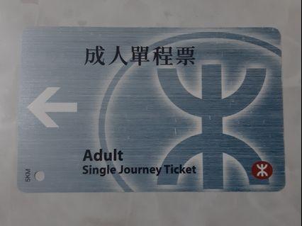 MTR 舊版成人單程票 (票背附路線圖)