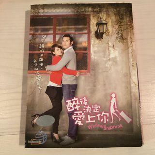 Taiwan drama ~ while we are drunk (Rainie Yang 杨丞琳)
