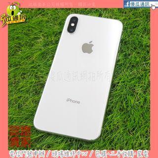 【傻瓜通訊】嚴選二手機 Apple iPhoneX iX|5.8吋|64GB|原廠保固中|OLED|銀色|#1436