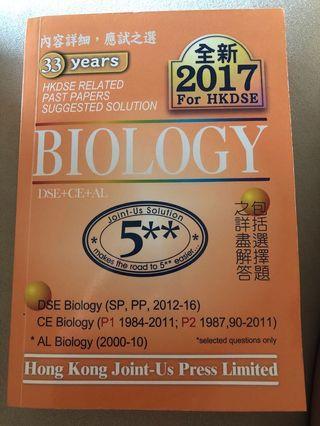 2017 biology joint us 答案