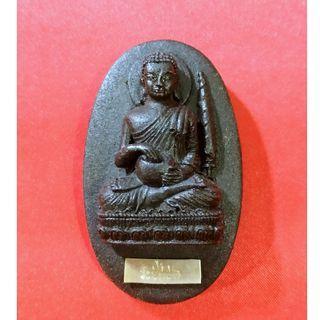 Phra Sivali with 1 Silver Takrut & Gem Stone - Ajahn Sanrerng - Wat Samnaksong Sawang-ba, Karnjanburi Province - BE 2561