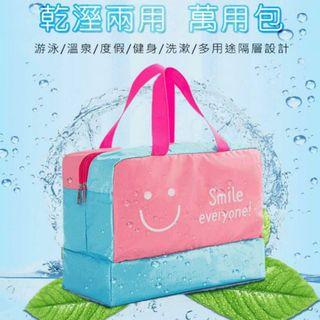 🚚 現貨)乾濕分離包 沙灘包 旅行袋 收納袋 游泳包 防水鞋袋 運動包 洗漱包