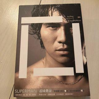 Gary 曹格 ~ Superman