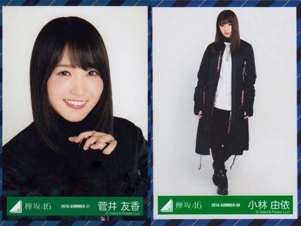 Keyakizaka46 - 6th single & eccentric photocard