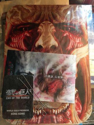 巨擊的巨人電影版香港宣傳週邊