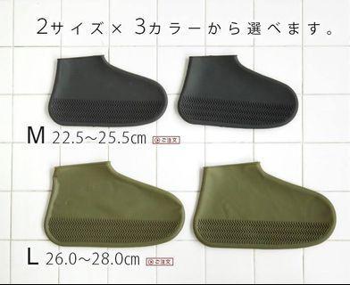 日本防水鞋套