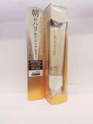 Shiseidoo 資生堂ELIXIR怡麗絲防曬美容乳液金管50+