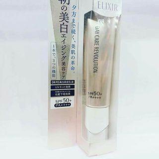 Shiseido 資生堂ELIXIR 怡麗絲爾防曬美容乳液(銀管50+)