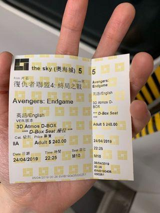 FREE免費 Avengers 4 End Game movie ticket x1 復仇者聯盟4終局之戰戲飛 電影票