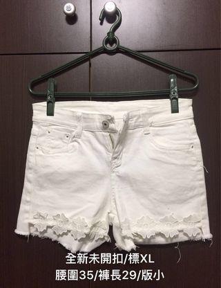 🚚 白色提花短褲#半價衣服拍賣會