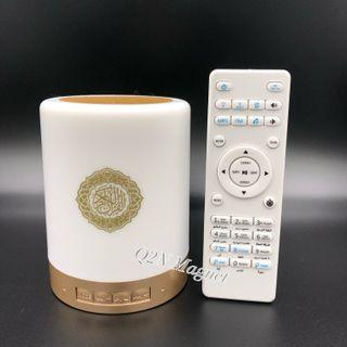 🕋 Touch lamp ,Quran speaker Mp3 player . Night Light Quran Speakers