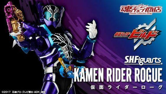 全新 Rogue 魂限 Kamen Rider 幪面超人 SHF 老實人 crocodile S.H.figuarts Bandai Build
