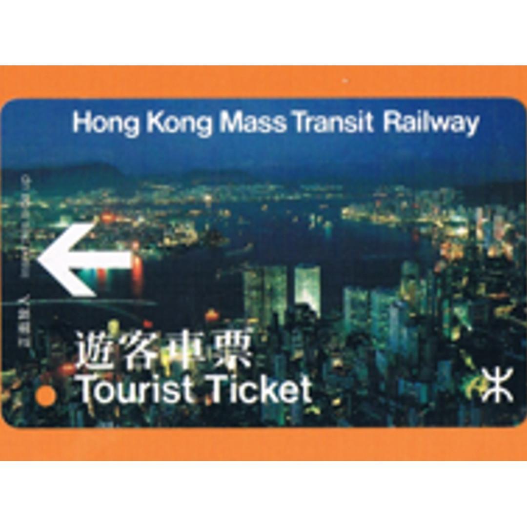 1988年MTR地鐵《香港夜景》遊客紀念車票 - 背面 : 三火車頭及兩行中文字