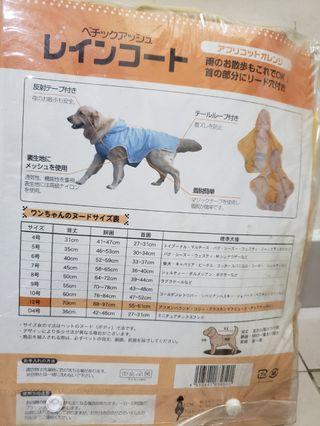 大型 狗狗 寵物 雨衣 雨套