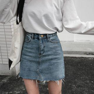 🚚 Basic Denim Skirt