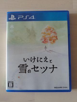 PS4 Ikenie To Yuki No Setsuna (祭物與雪中的剎那)