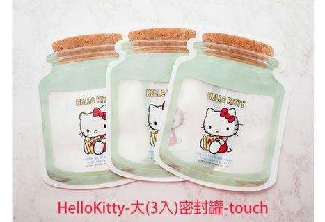 Hello Kitty~造型夾鏈袋(3入/4入) 多款可選收納密封袋