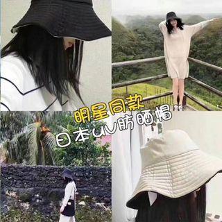 大S同款日本抗UV防曬帽