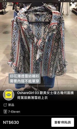 04/24限定日免運)OshareGirl 04 歐美印花上衣CK小褲組合商品共3件。限買家