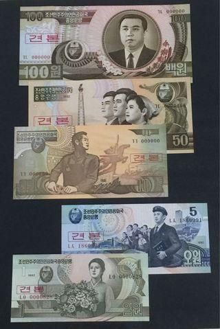 1992 North Korea Specimen 5 Pcs UNC