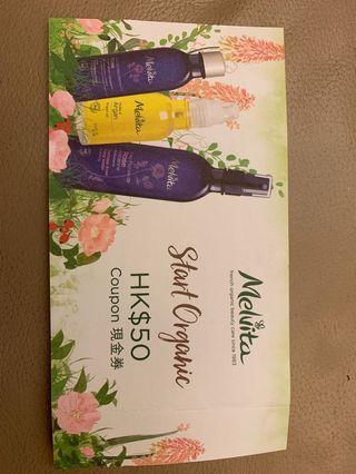 Melvita coupon
