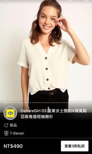 04/24限定日免運)OshareGirl 04 歐美女士亞麻襯衫條紋連身裙組合商品共2件。限買家