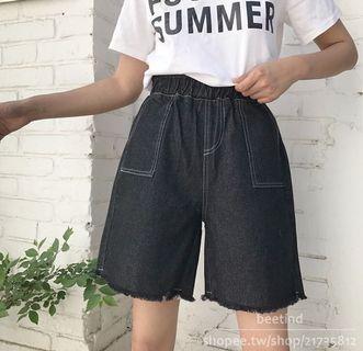 🚚 韓國男友褲
