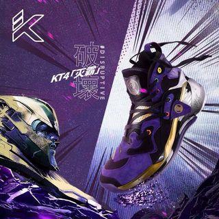 """Anta KT4 Disruptive """"Thanos"""" 滅霸 特別版"""