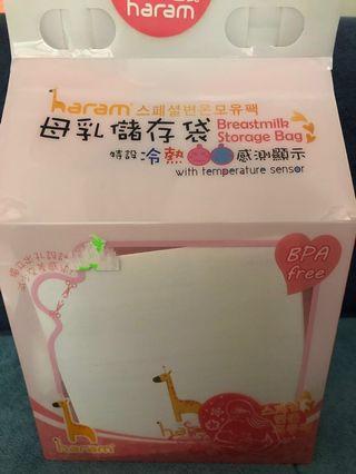 韓國haram溫感母乳儲存袋71個