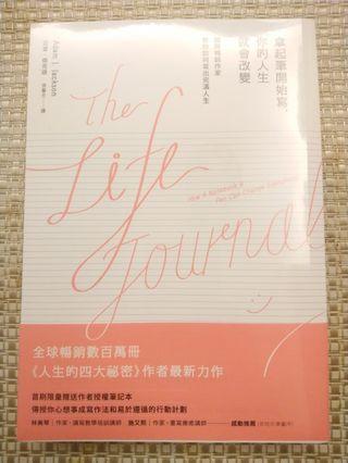 [二手書]拿起筆開始寫,你的人生就會改變