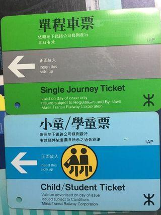 MTR old tickets