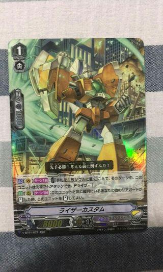 Nova grappers v series rare