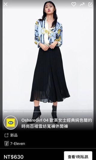 04/24限定日免運)OshareGirl 04 歐美雪紡寬褲百褶裙CK小褲共3件。限買家
