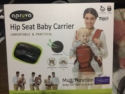 a5c9432041c baby carrier with hip seat